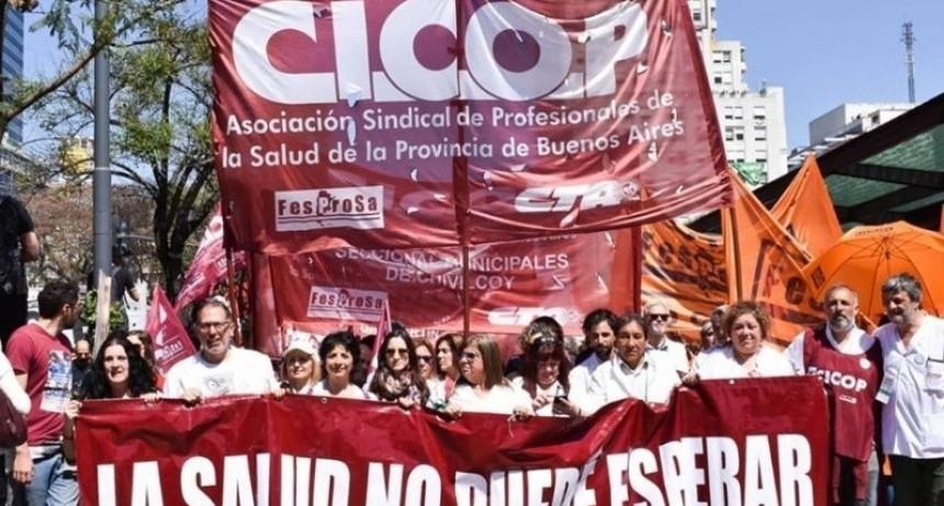 Médicos bonaerenses piden convocatoria urgente a paritarias