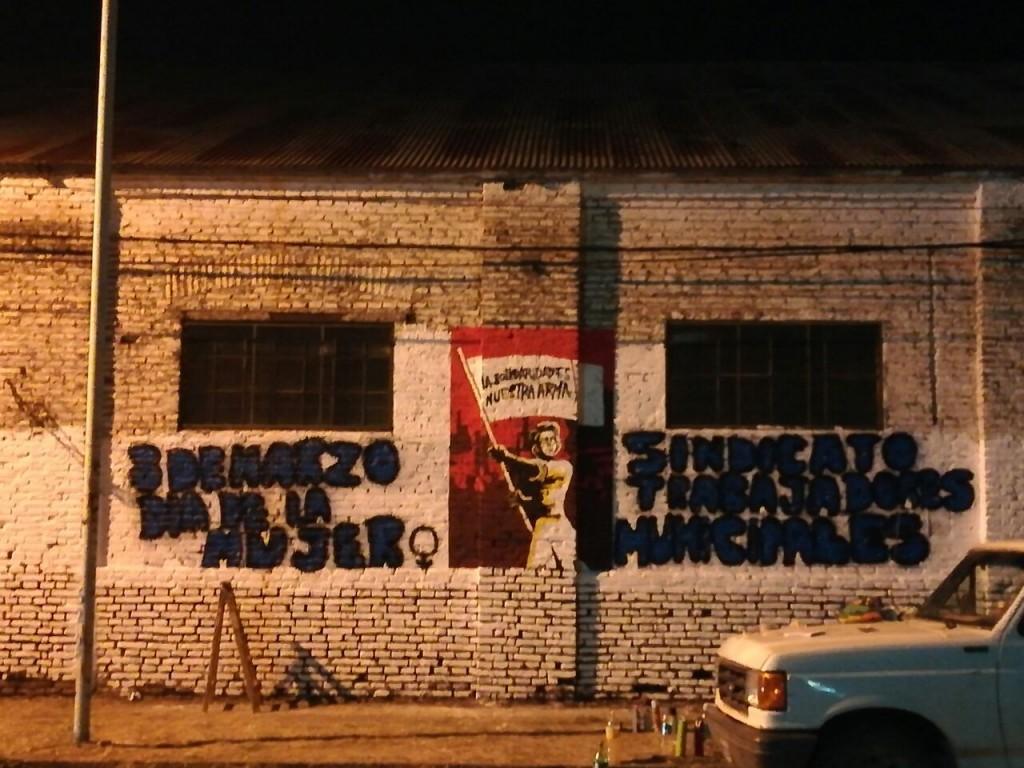 Finalmente, los municipales terminaron el mural