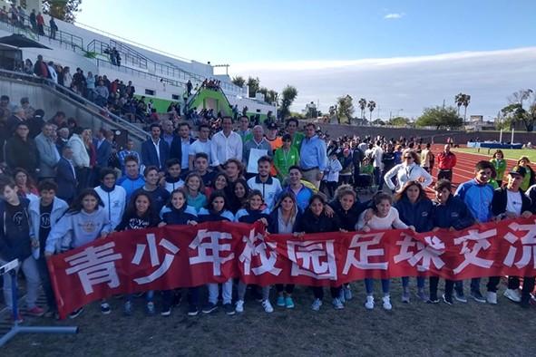 Juveniles a China: primer entrenamiento en La Plata
