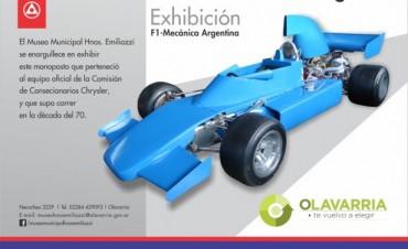 Se exhibirá un F1 en el Museo Municipal 'Hnos. Emiliozzi'