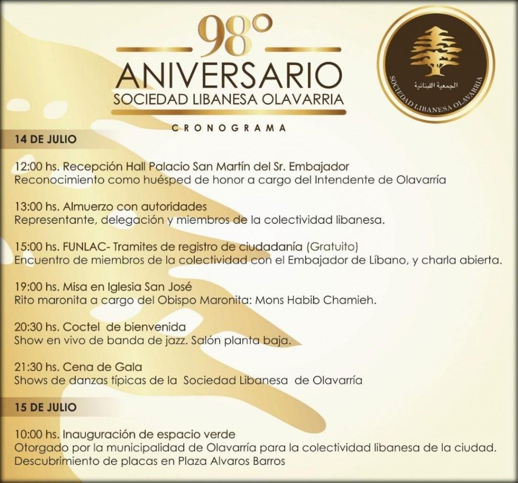 Aniversario de la Sociedad Libanesa
