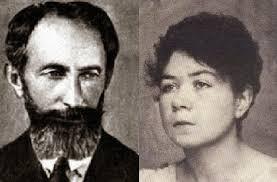 Alfonsina y Horacio, este domingo en la Muestra Libros en Olavarría