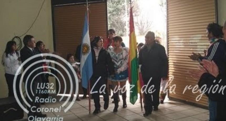 La Asociación de Residentes Bolivianos celebra la independencia de Bolivia
