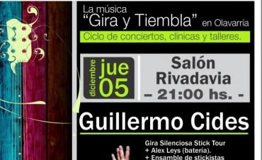 """""""Gira y Tiembla"""" en verano"""
